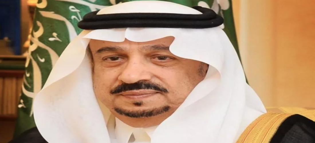 """جمعية """"وقار"""" تتقدم بالشكر والتقدير لصاحب السمو الملكي الأمير فيصل بن بندر أمير منطقة الرياض على دعمه ومساندته لها"""