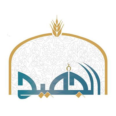 12- وقف محمد عبدالله الجميح