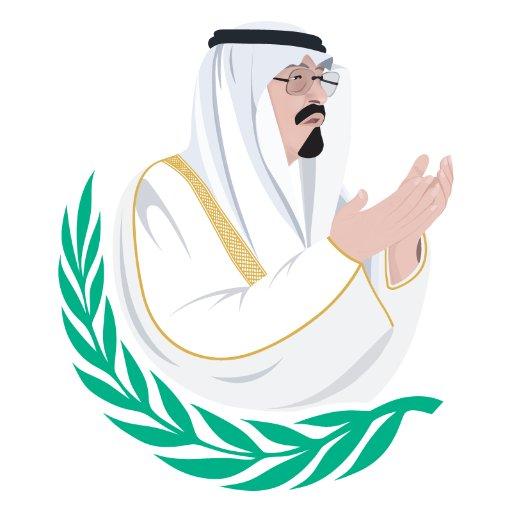 مؤسسة الملك عبدالله الإنسانية